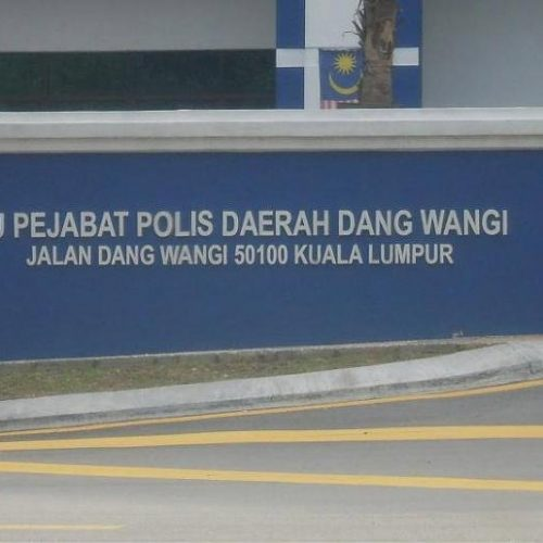 Request for Feedback / Complaints  pertaining to IPD Dang Wangi