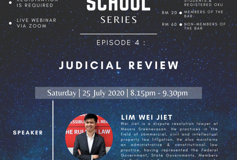 YLC Night School: Episode 4 – Judicial Review on 25 July 2020